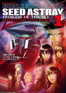 Kidou Senshi Gundam Seed Astray: Tenkuu no Princess