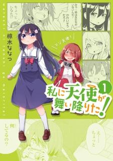 Watashi ni Tenshi ga Maiorita!