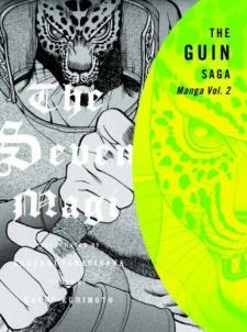 Guin Saga: Shichinin no Madoushi