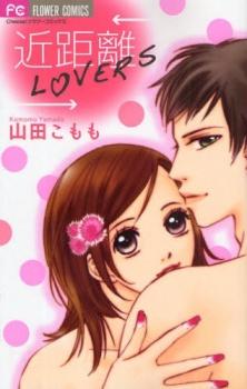 Kinkyori Lovers