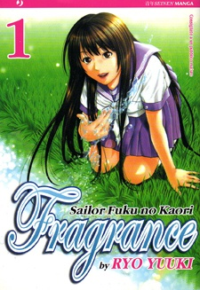 Sailor Fuku no Kaori