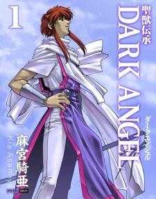 Seijuu Densho Dark Angel