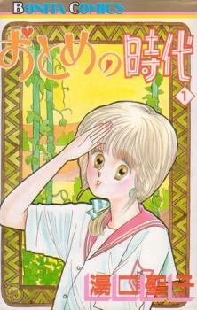 Otome no Jidai