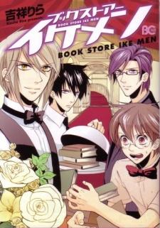Bookstore Ikemen
