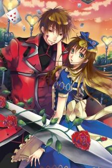 Clover no Kuni no Alice: Heart no Kishi