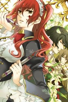 Crimson Empire: Circumstances to Serve a Noble