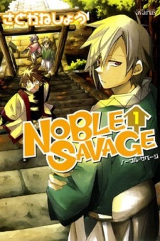Noble Savage