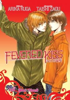 Kiss no Ondo
