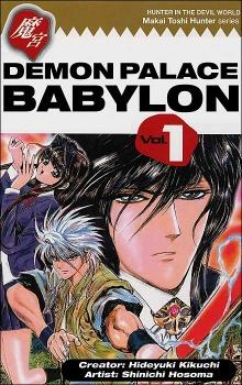 Makai Toshi Hunter Series: Makyuu Babylon