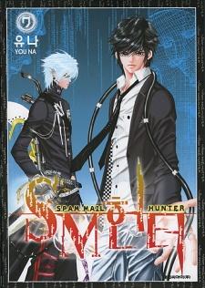 SM Hunter