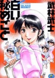 Shiroi Himegoto