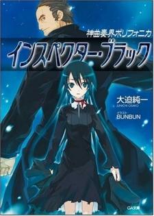 Shinkyoku Soukai Polyphonica Black