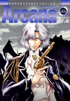 Arcana - Ouji & Hime