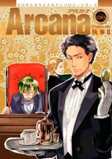 Arcana - Shitsuji II