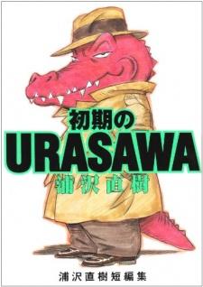 Shoki no Urasawa