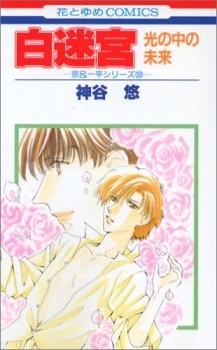 Kyou & Ippei Series