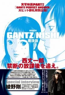 Gantz/Nishi