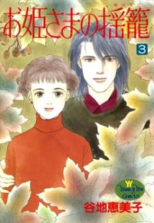 15. Taiyou no Ie/House of the Sun (Shoujo, Slice of Life, Romance)