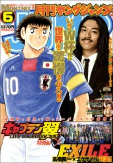Captain Tsubasa Tokubetsu-hen: Live Together 2010