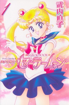 sailor moon - [MANGA/ANIME/DRAMA] Bishoujo Senshi Sailor Moon 4528