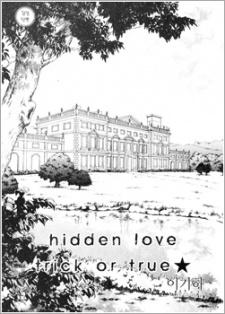 Hidden Love Trick or True★