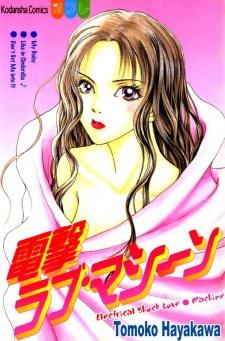 Dengeki Love Machine