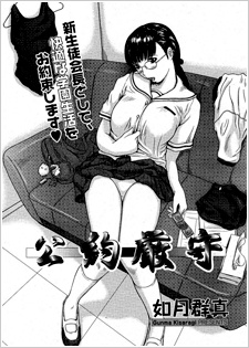 Kouyaku Genshu