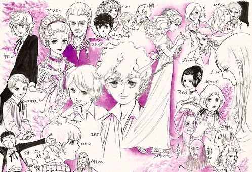 Image result for the poe clan manga