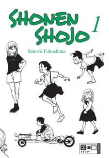 Shounen Shoujo