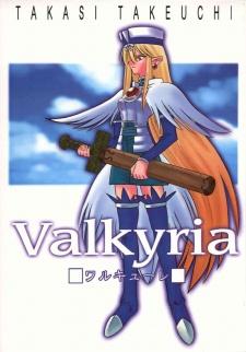 """Valkyria Episode 1: """"Svahilder"""" + α"""