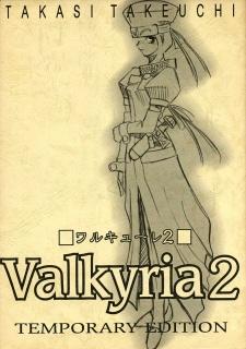 """Valkyria Episode 2: """"Qrowbet"""""""