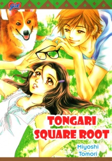 Tongari Square Root