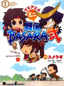 TV Anime: Sengoku Basara Ni