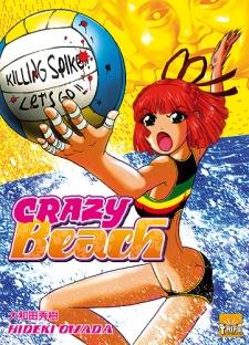 Crazy Beach~
