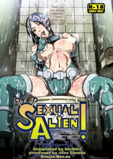 Sexual Alien! Benjo no Megami wa Uchuujin!