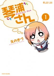 Kotoura-san