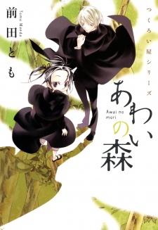 Tsukuroiya Series