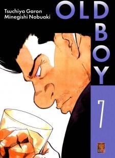 Loose Senki: Old Boy