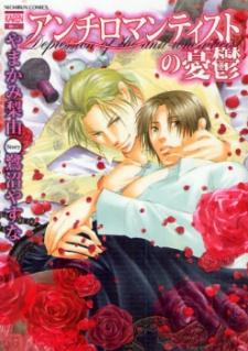 Anti-Romanticist no Yuuutsu