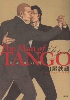 Tango no Otoko