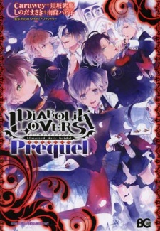 Diabolik Lovers: Prequel