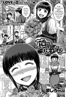 Hana ga Saitara