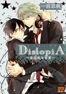 DistopiA: Mikansei na Sekai