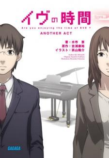 Eve no Jikan: Another Act