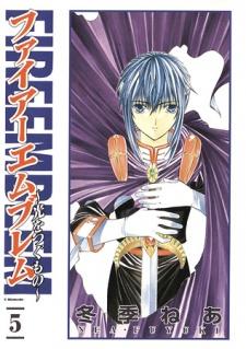 Fire Emblem: Hikari wo Tsugu Mono