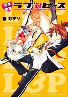 Sokuseki Sentai Love & Piece