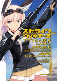 Strike Witches: Africa no Majo - Kei's Report