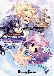 Choujigen Game Neptune: The Animation - Dengeki Comic Anthology