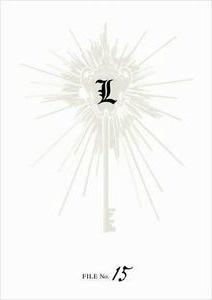 Death Note: L FILE No. 15