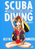 Namakemono no Scuba Diving